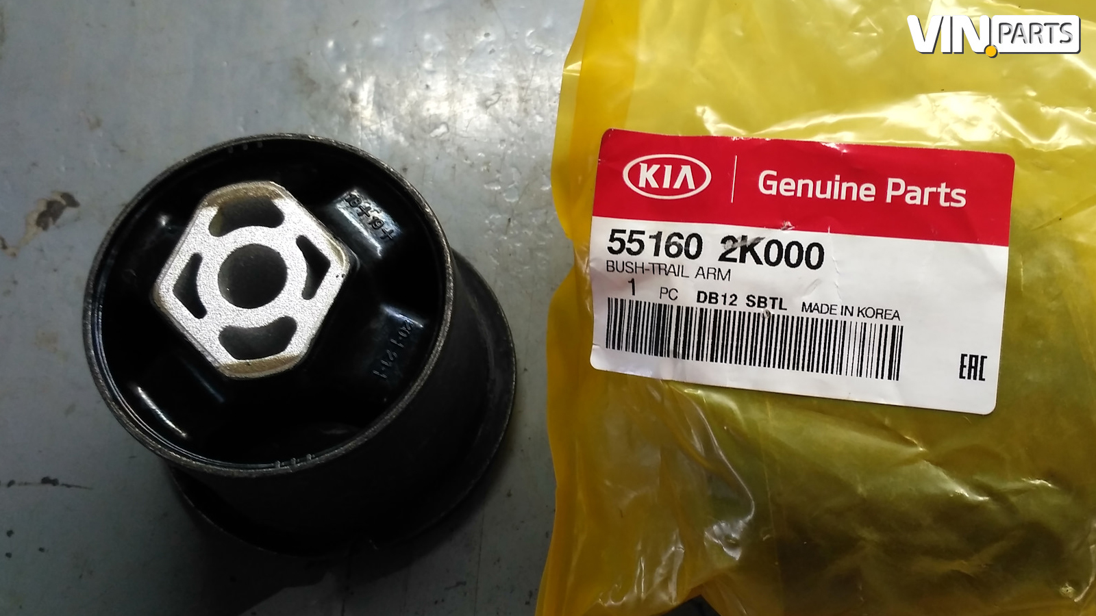 55160-2K000 - bush trail arm - Kia Soul - 01